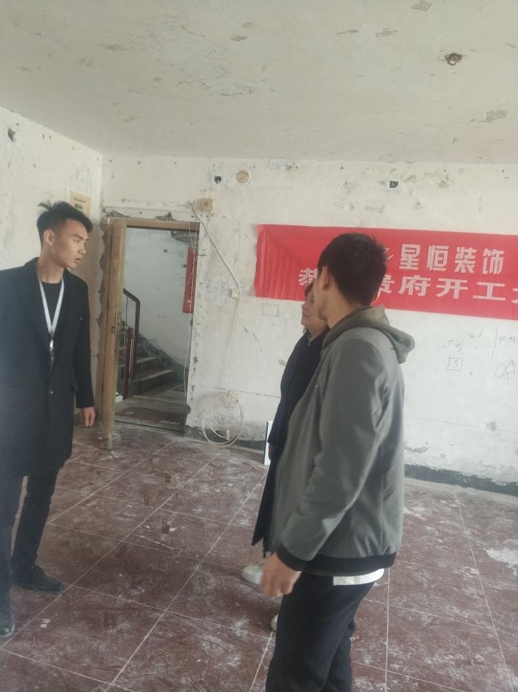 刘先生/女士家的工地直播