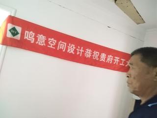 劉先生/女士家的工地直播
